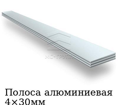 Полоса алюминиевая 4×30мм, марка АД31Т1