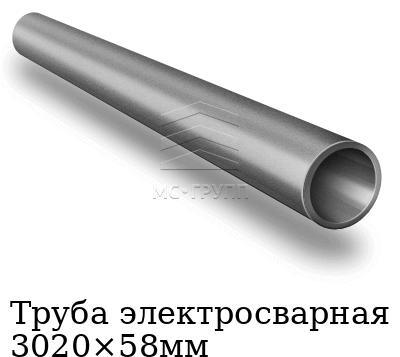 Труба электросварная 3020×58мм, марка ст3