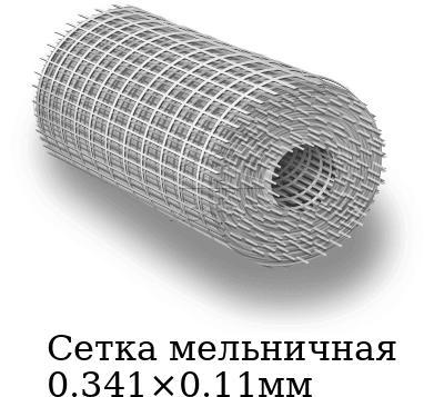 Сетка мельничная 0.341×0.11мм, марка AISI 304 (08Х18Н10)